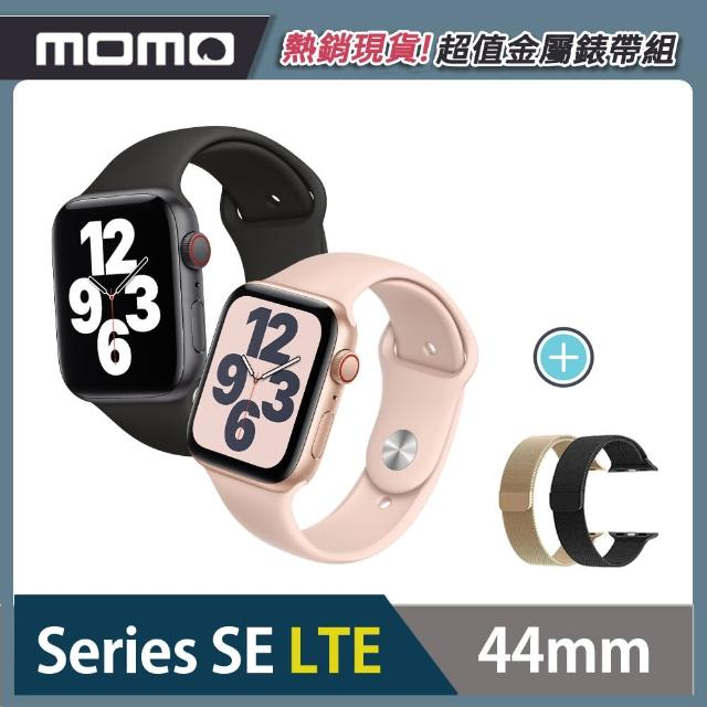 金屬錶帶超值組【Apple 蘋果】Watch Series SE LTE版44mm(鋁金屬錶殼搭配運動型錶帶)