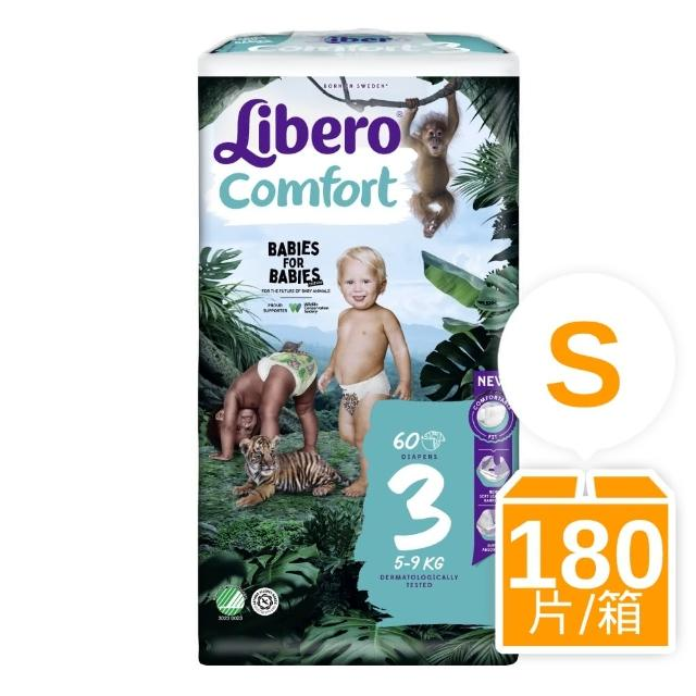 【麗貝樂】嬰兒尿布/紙尿褲-寶貝動物 豹紋設計款 歐洲原裝進口 箱購(S/3號 60片×3包)
