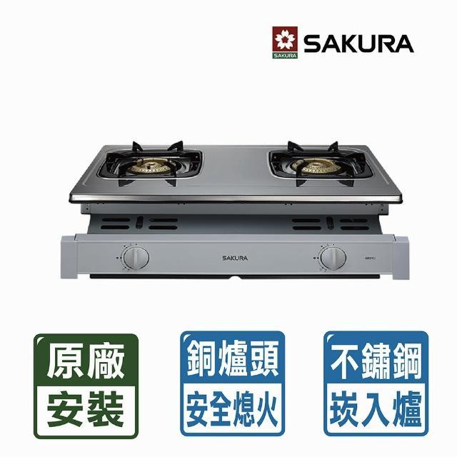 【SAKURA 櫻花】二口全銅爐頭崁入爐G-6310S(全國安裝)