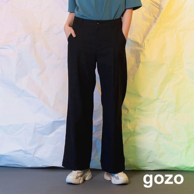 【gozo】minus g-限量系列 棉感透氣休閒西裝褲(兩色)
