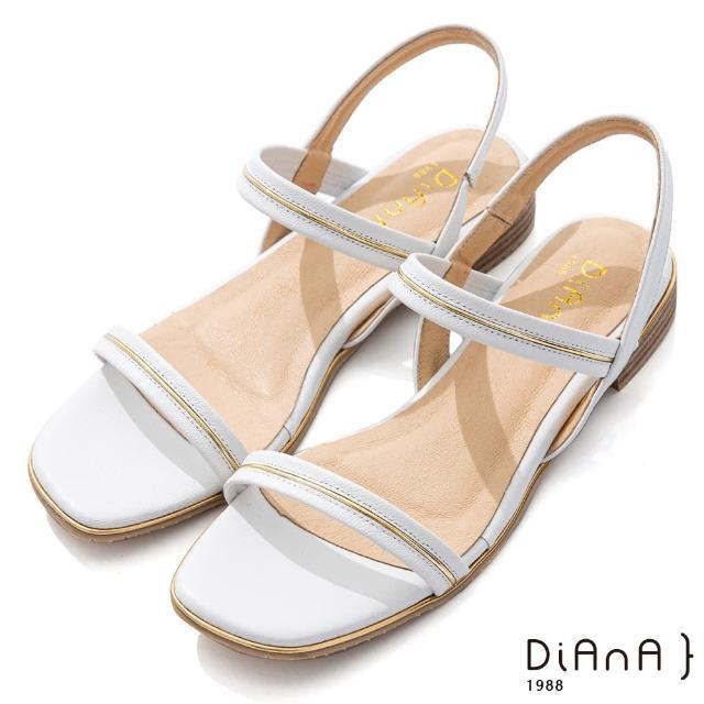 【DIANA】2.5cm 質感牛皮方頭金屬幾何飾釦一字露趾涼鞋(白)