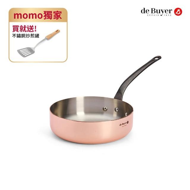 【de Buyer 畢耶】『Inocuivre 銅鍋系列』鑄鐵柄單柄主廚鍋24cm