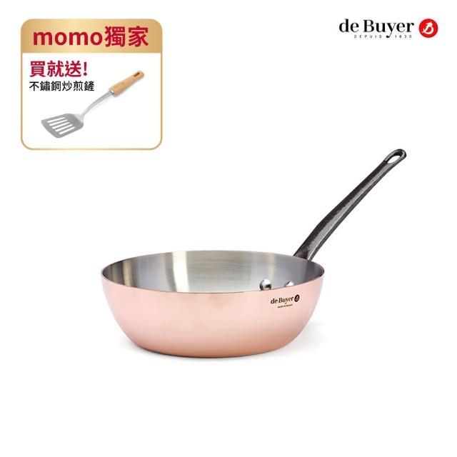 【de Buyer 畢耶】『Inocuivre 銅鍋系列』鑄鐵柄單柄深炒鍋20cm