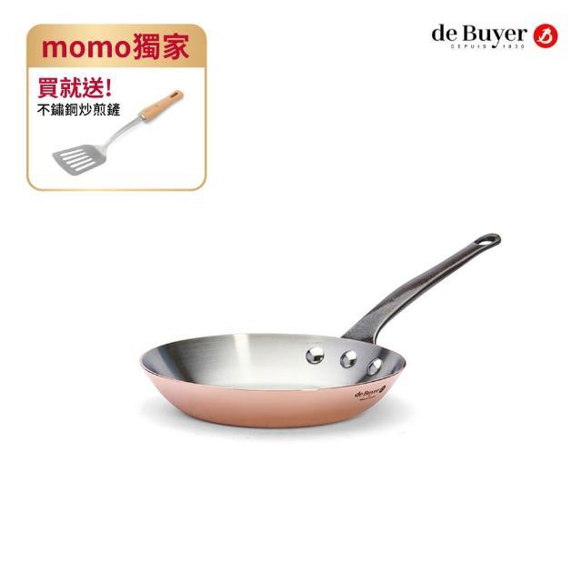 【de Buyer 畢耶】『Inocuivre 銅鍋系列』鑄鐵柄單柄平底鍋20cm