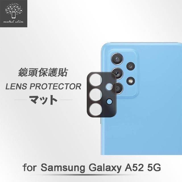 【Metal-Slim】Samsung Galaxy A52 5G(全包覆 3D弧邊鋼化玻璃鏡頭貼)