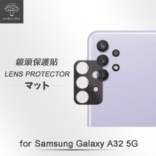 【Metal-Slim】Samsung Galaxy A32 5G(全包覆 3D弧邊鋼化玻璃鏡頭貼)