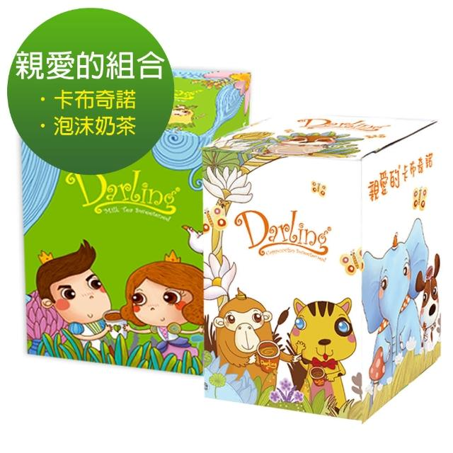 【親愛的】白咖啡+奶茶 鴛鴦組合2盒(贈 馬克杯)
