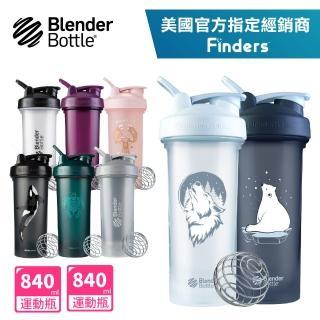 【Blender Bottle_2入組】全新Classic-V2 28oz經典第二代防漏搖搖杯(blenderbottle/運動水壺/搖搖杯)