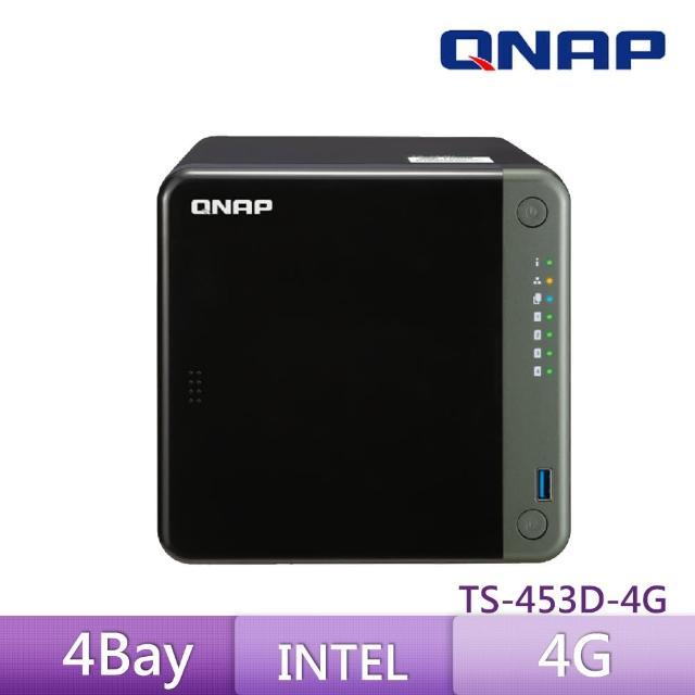 【送希捷 4TB x1】QNAP 威聯通 TS-453D-4G 4Bay 網路儲存伺服器