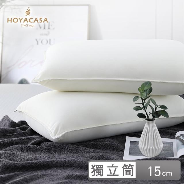 【HOYACASA】釋壓高彈力獨立筒枕-15CM(一入)