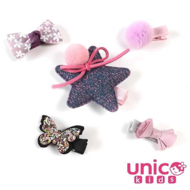 【UNICO】兒童 韓風小公主多變花樣全包布髮夾/髮飾--5入組(髮飾/配件/韓風小公主/多變花樣)