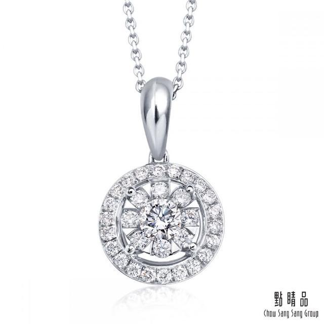 【點睛品】Happy Floret 41分 幸福花語 18K鑽石吊墜