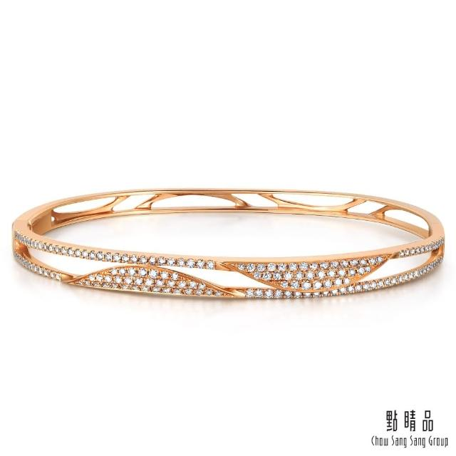 【點睛品】81分 華麗焦點 18K玫瑰金鑽石手環