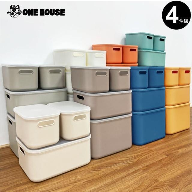 【ONE HOUSE】日式可堆疊手提收納箱 4件組(小x2+中x1+大x1)