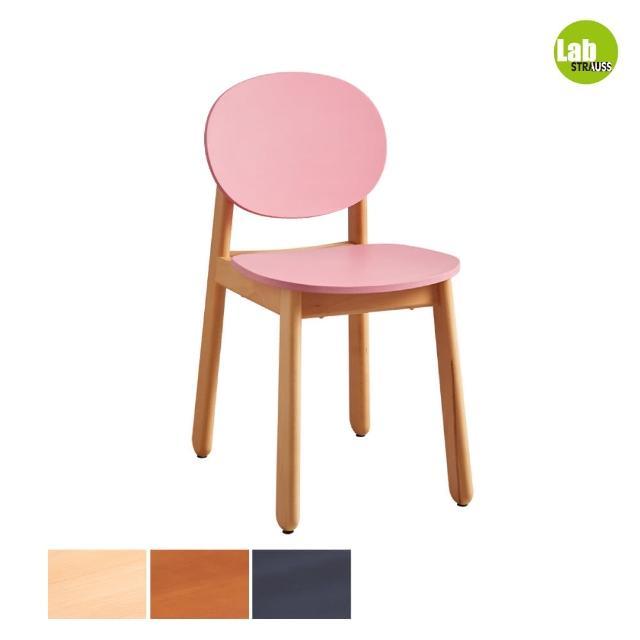 【有情門】STRAUSS Lab卡哇伊餐椅-粉紅 三木色可選(製作期為10-15個工作天/實木/MIT/休閒椅/工作椅)
