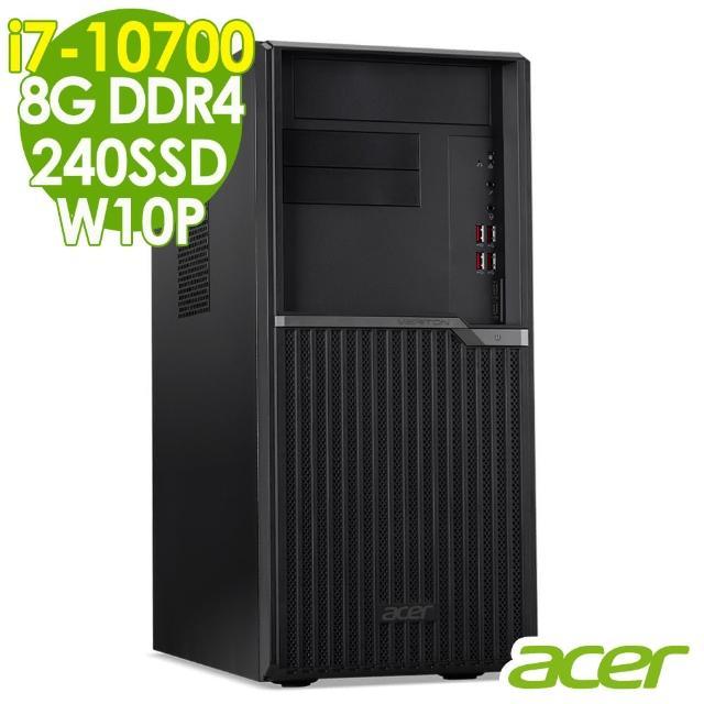 【Acer 宏碁】VM6670G 冠軍商用電腦 i7-10700/8G/240SSD/W10P/Veriton M(十代i7八核 商用電腦)
