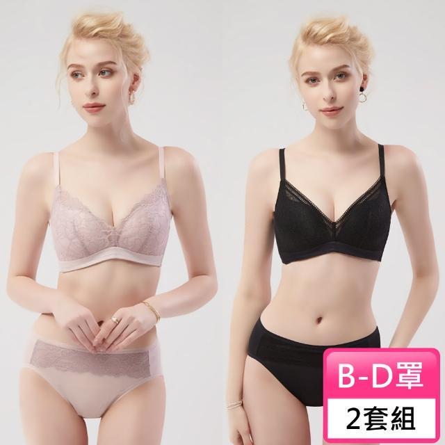 【Swear 思薇爾】花漾蝴蝶系列B-D罩無鋼圈蕾絲包覆女內衣2套組(隨機出貨)