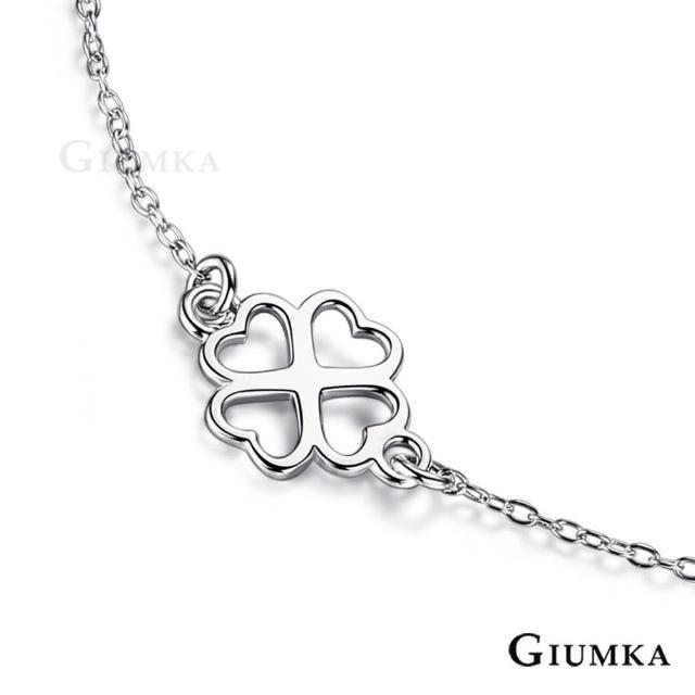 【GIUMKA】純銀手鍊 幸運草 925純銀 銀色 MHS06009(約 17.0 CM)