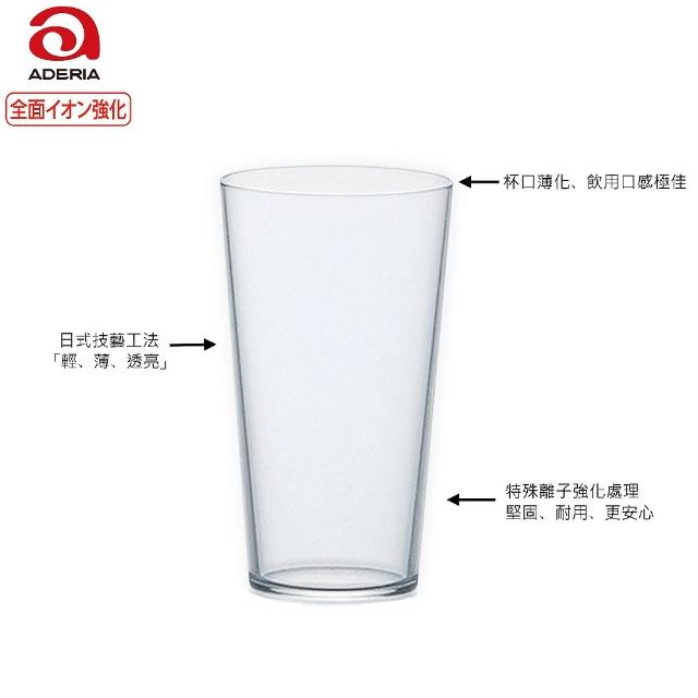 【ADERIA】日本強化玻璃薄口杯 300ml 3入組/DL-6648(玻璃杯)