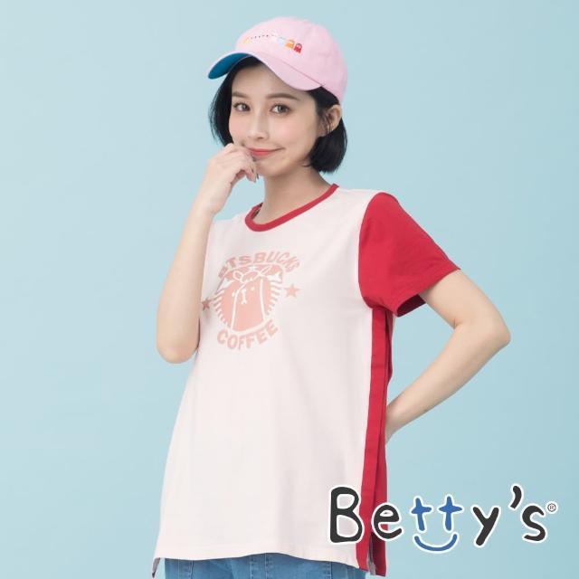 【betty's 貝蒂思】小貝羊印花圓領T-shirt(粉紅)
