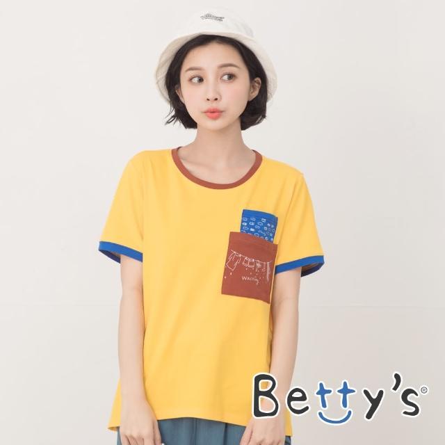 【betty's 貝蒂思】口袋配色印花圓領T-shirt(深黃)