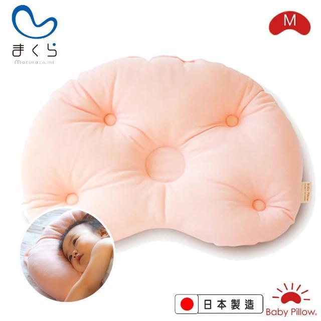 【MAKURA【Baby Pillow】水洗豆豆枕M-蜜桃粉(MAKURA 嬰兒枕午睡枕推車枕可水洗嬰兒枕 樣究極觸感)