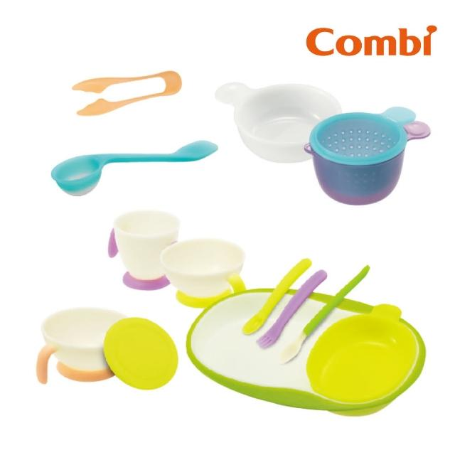 【Combi】調理訓練餐具11件組