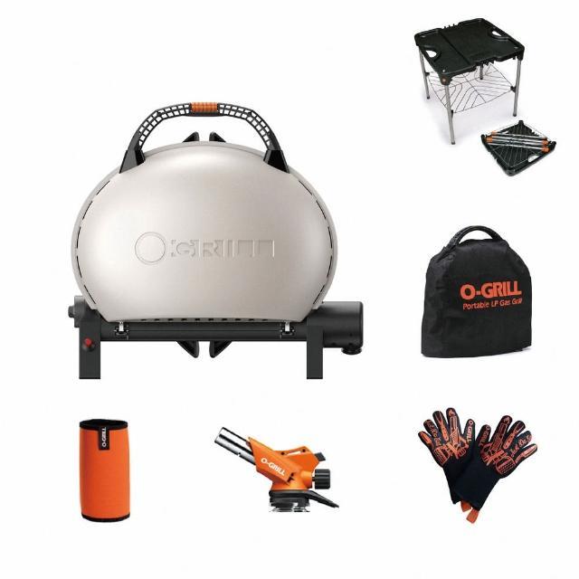 【O-Grill】輕巧5件組-500M烤肉爐+方桌+噴槍+卡式罐保護套+防塵套