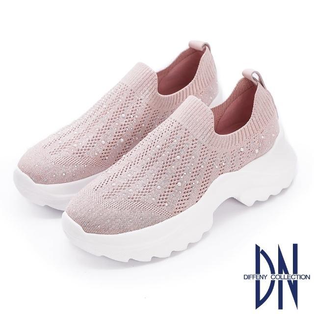 【DN】休閒鞋_珍珠水鑽點綴幾何厚底鞋(粉)