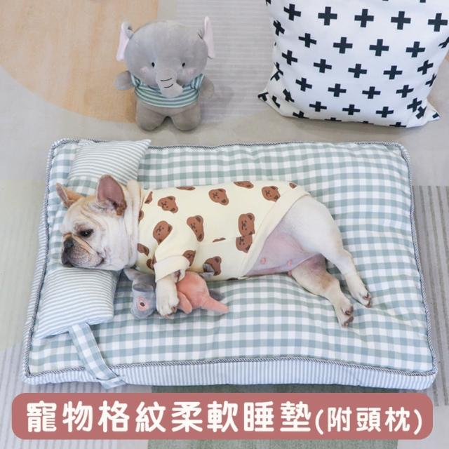 寵物格紋超柔軟睡墊 附頭枕(睡床 狗床 貓床 狗窩 有枕頭)