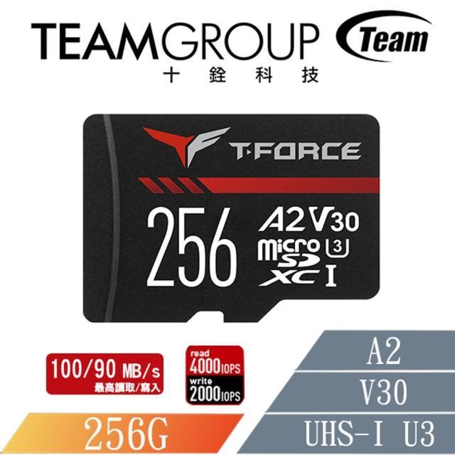 【Team 十銓】T-FORCE Gaming Card MicroSDXC 256GB UHS-I U3 A2 電競專用高速記憶卡(終身保固)