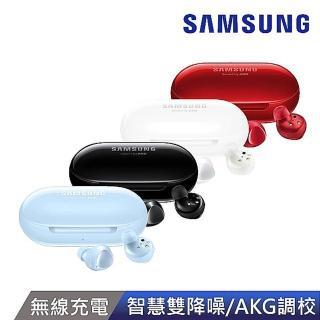 【SAMSUNG 三星】Galaxy Buds+ 真無線藍牙耳機(99福利品)
