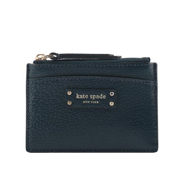 【KATE SPADE】Jeanne 素面皮革拉鍊卡片夾(汽油藍)