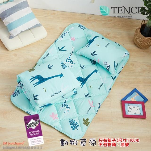 【Annette】專利吸濕排汗 天絲 睡墊1件組(不含枕頭涼被)嬰兒床墊(動物草原)