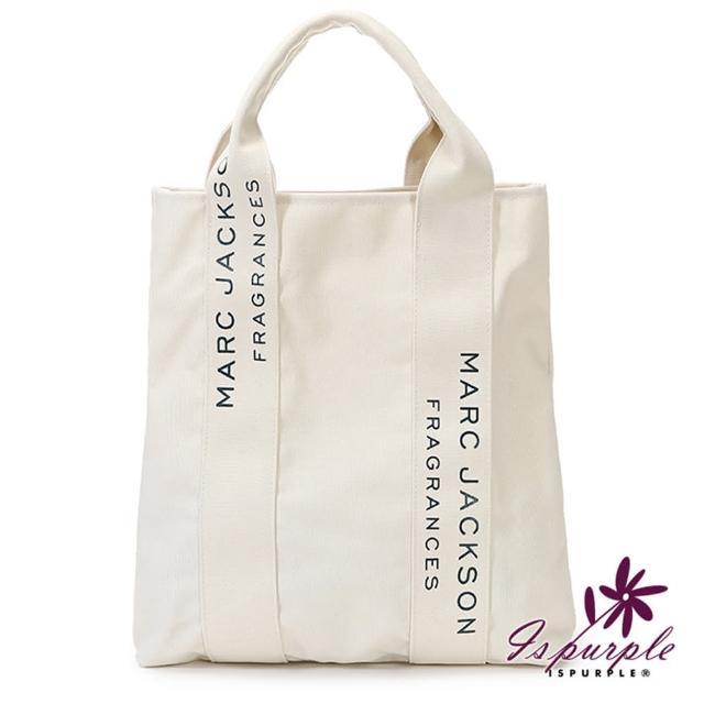【iSPurple】清新字母*帆布大容量購物手提包