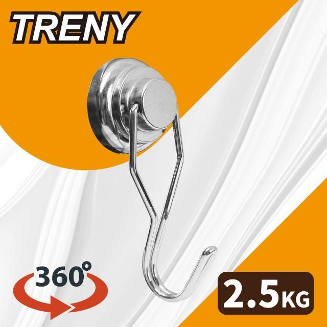 【TRENY】萬向超強磁鐵掛勾-25mm