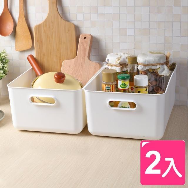 【真心良品】日系純白無雙6號手提收納盒-2入組(可疊式整理/置物盒 貼身衣物/積木/樂高/化妝/廚房/浴室)
