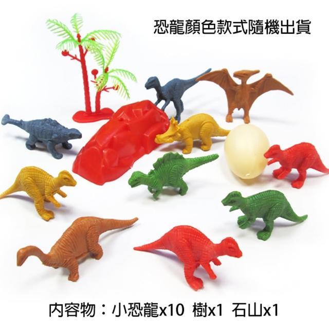 【TDL】恐龍蛋霸王龍三角龍模型公仔玩具組12件組 690294
