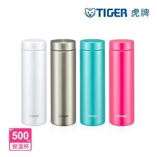 【TIGER虎牌】夢重力超輕量廣口不鏽鋼真空保溫瓶 500ml(MMZ-A501)