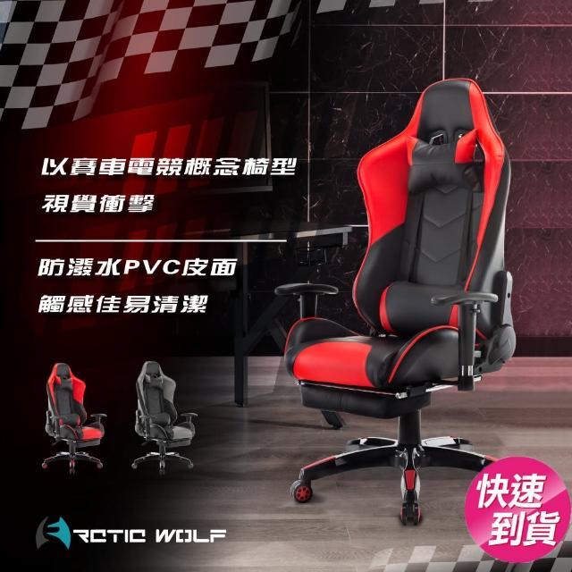 【E-home】Crotalus響尾蛇賽車型電競椅-兩色可選 快速(賽車椅 辦公椅)