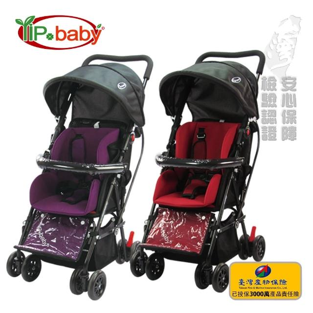 【YIP baby】嬰幼兒推車(980)