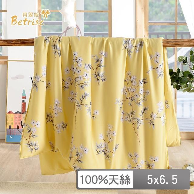 【Betrise】花卉100%天絲可水洗舖棉涼被一入 花雨露-黃(5X6.5尺)