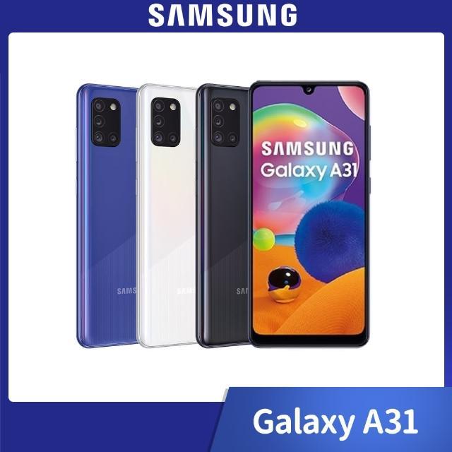 【SAMSUNG 三星】Galaxy A31 6G/128G 6.4吋智慧手機