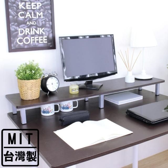 【美佳居】寬120公分-桌上型置物架/螢幕架(三色可選)