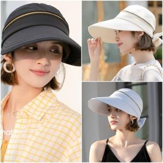 【HaNA 梨花】好質感誰戴誰美大沿遮陽帽.純色拉鍊二用帽子防紫外線