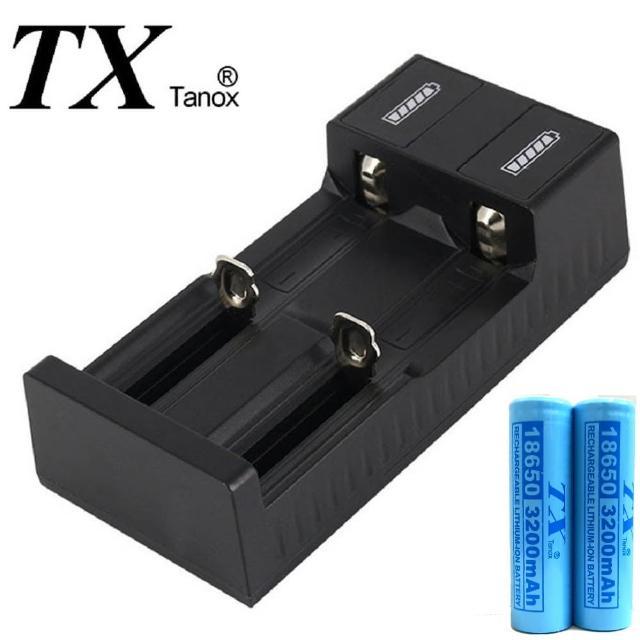 【TX特林】18650鋰充電池3200mAh2入附USB充電器(3200-2+USB)