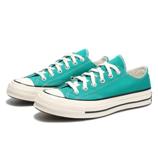 【CONVERSE】帆布鞋 休閒鞋 1970 70S 藍綠色 奶油頭 黑標 低筒 男女(167702C)