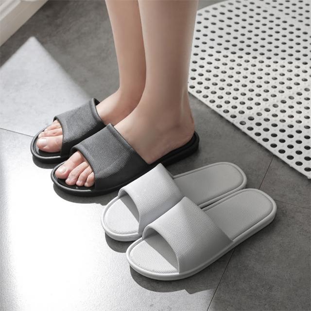 【Dagebeno荷生活】防滑軟底素色浴室拖鞋 居家簡約色系防滑升級款