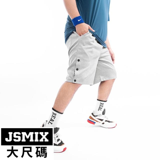 【JSMIX 大尺碼】大尺碼開襟反光織帶休閒褲共3色(12JI4766)