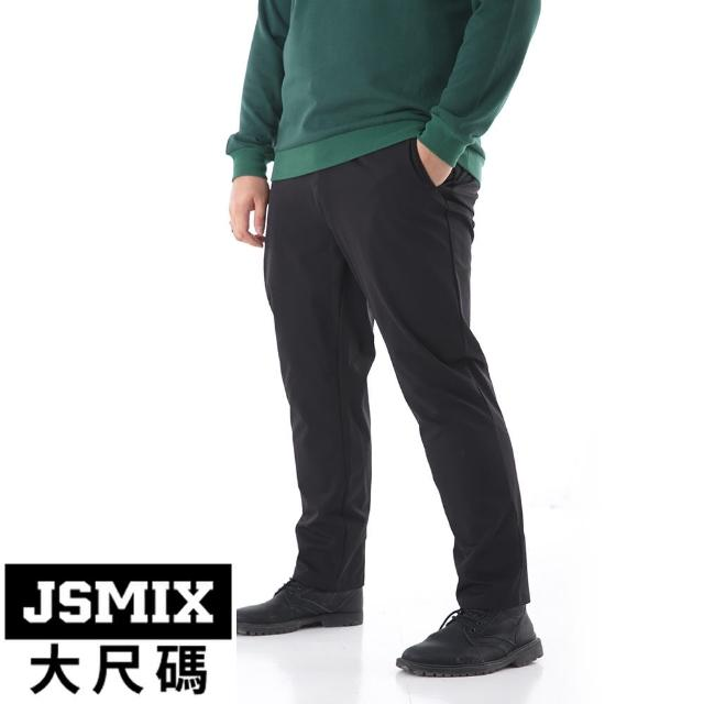 【JSMIX 大尺碼】男士大尺碼素色直筒百搭休閒褲(T93JK2616)